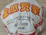 独特烟味金瓜沱:2013年下关沱茶FT特制金瓜贡茶