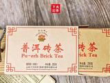 下关九月新品全新上市:双节同庆,必有一款好茶打动你!