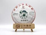 烟韵蜜香 稠蜜绵长:布朗山乔木饼茶经典上市