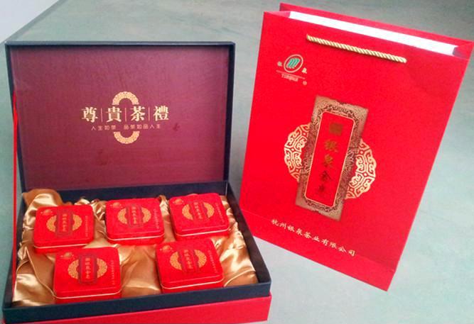 银泉红茶荣获中国杭州优质红茶称号!