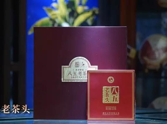 澜沧古茶:煮一壶八五老茶头,暖一个金秋