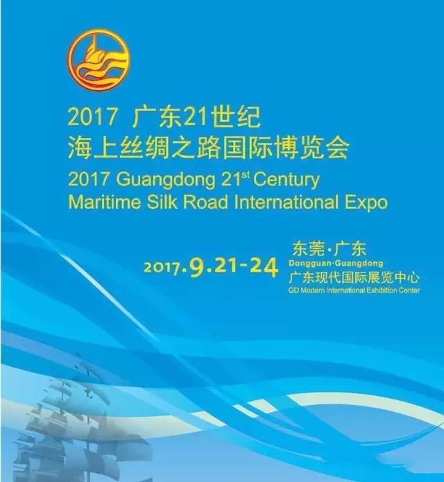 厨心熟茶携品牌扛牌之作【熟醉美】于2017海博会国际茶展发布