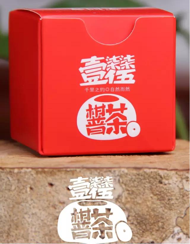 """60载制茶技艺,成就一口柑醇红汤『老同志-""""1775""""红标柑普茶』"""
