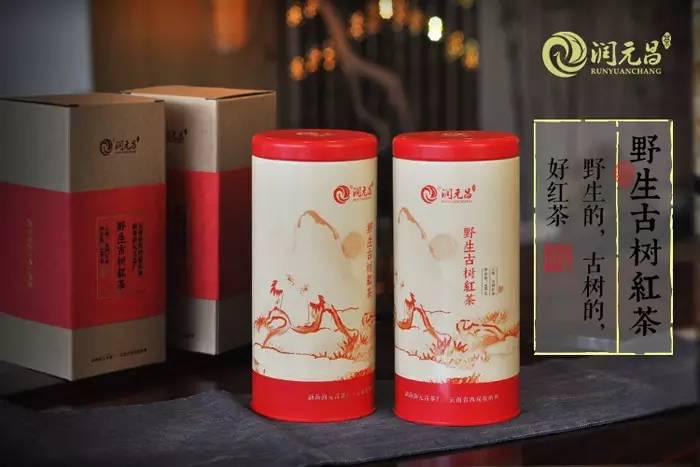 【中秋礼茶】野生的古树的好红茶