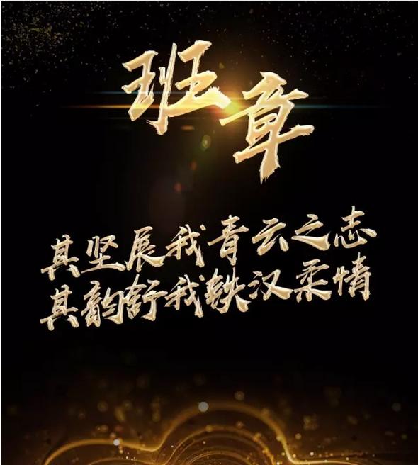 茶中之王: 班章成长史