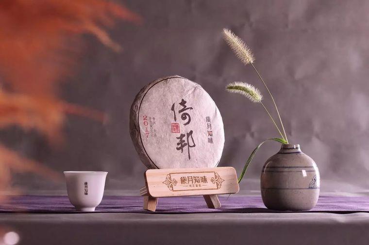 岁月知味倚邦丨普洱茶皇冠上的明珠