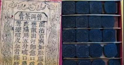 """""""皇恩浩荡""""的宫廷普洱茶膏"""