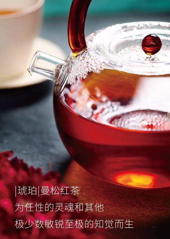 琥珀:关于曼松、关于红茶的一个传奇