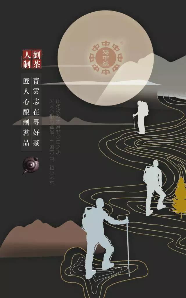 解读【问鼎乌金】的秘密,诠释乌金卓韵