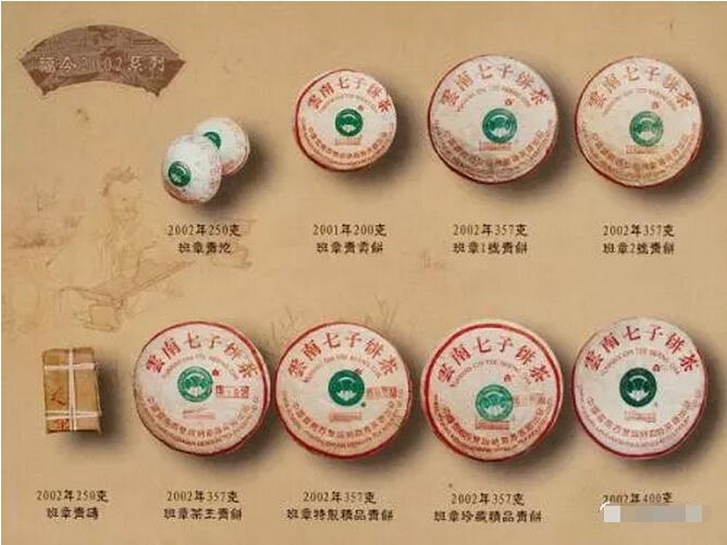 兰韵,揭开大益里程碑式的第四个投资时代!