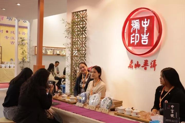 中吉号广州茶博会热品班盆与麻黑