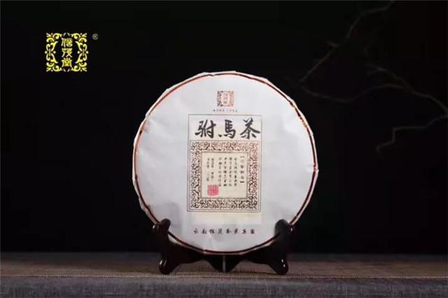 全面解读信茂堂高端熟茶【驸马茶】