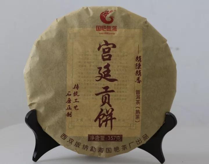 冬来了,2015年国艳【宫廷贡饼/熟普】品饮正当时!