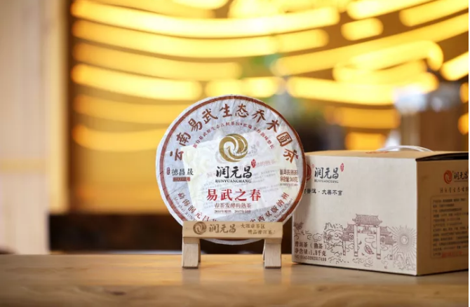 新品上市纯正易武熟茶—易武之春,11月28日火热上市