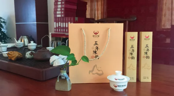 """""""熟茶龙珠""""来了,福安隆【五年陈韵】清新上市"""