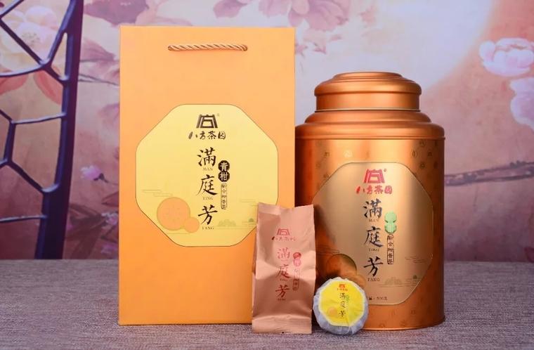 八方茶园【满庭芳】柑普茶