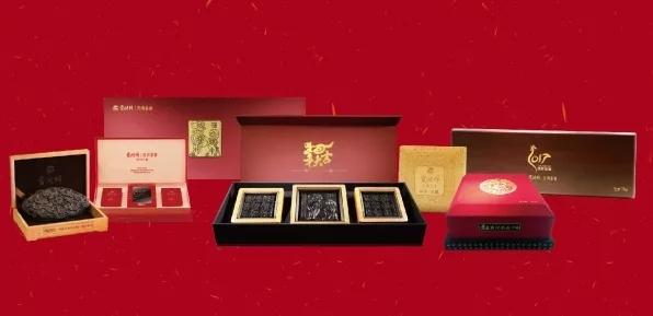 贡润祥【天福祥瑞】普洱茶膏新年生肖贺礼