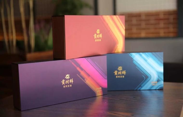 贡润祥普洱茶膏新年礼盒盘点