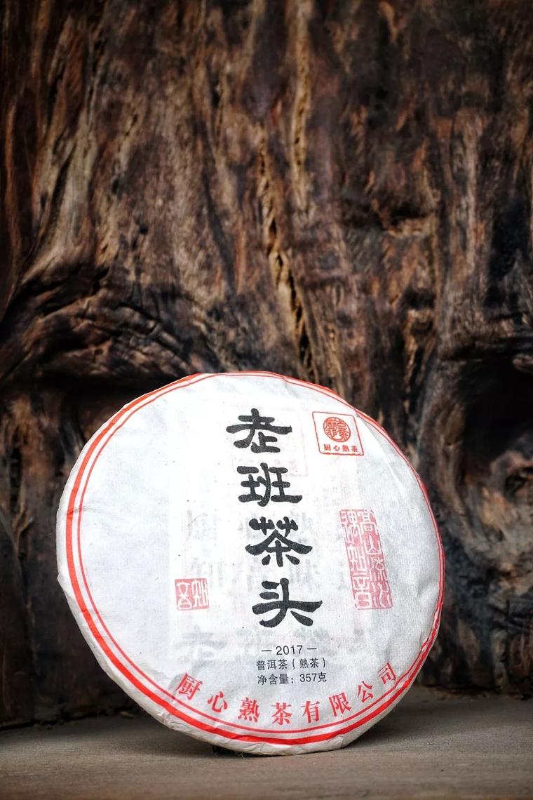 厨心重磅产品【老班茶头】正式上市