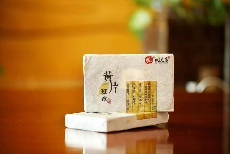 润元昌班章黄片——都说物以稀为贵,这款量少价美的班章黄片