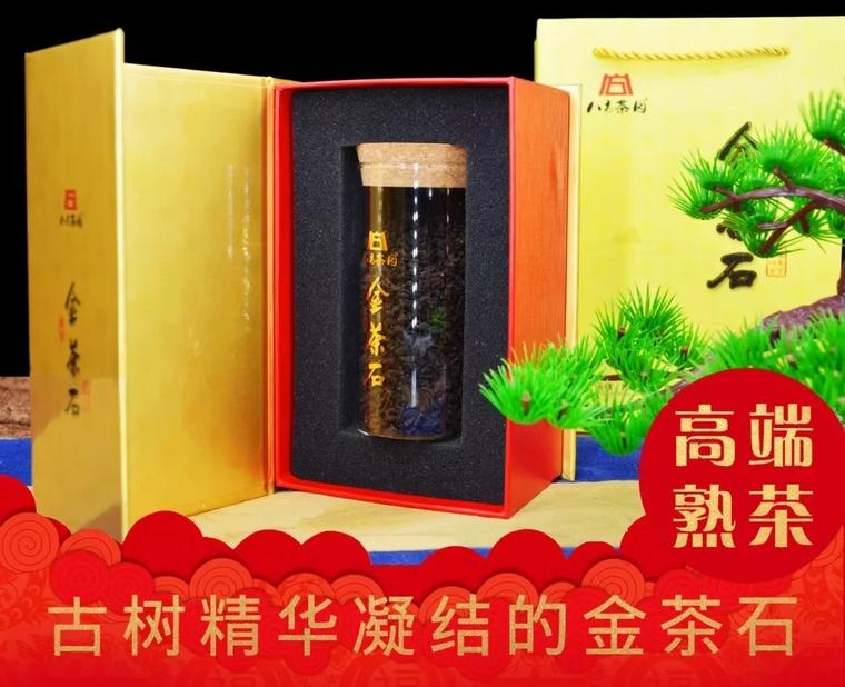 选好春节礼茶,八方茶园为您推荐!