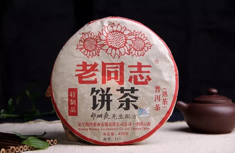2011年老同志111批特制品熟茶鉴赏
