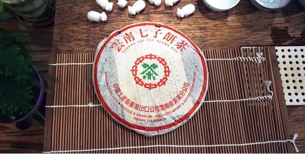 中期茶台湾回流茶品,2002年中茶绿印红丝带