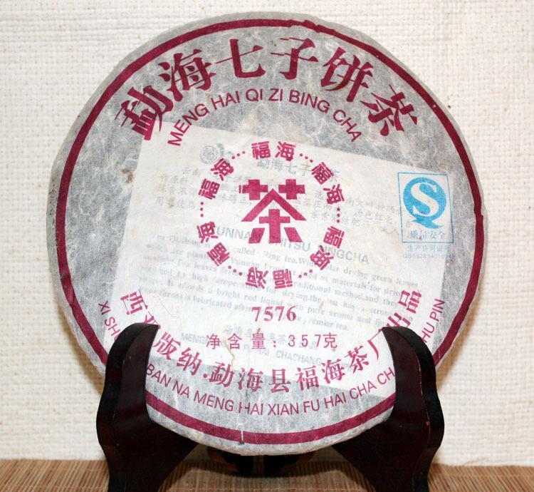 福海茶厂7576怎么样