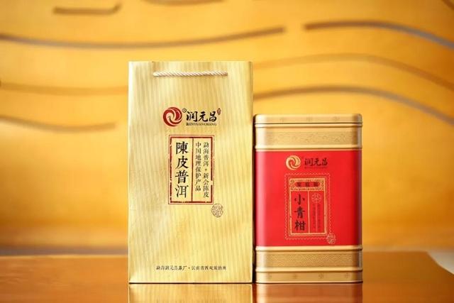 新品上市家庭装小青柑,有一种幸福叫全家都喜欢喝茶