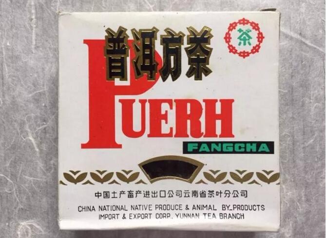 2003年普洱方茶100克(中茶小方砖)赏析
