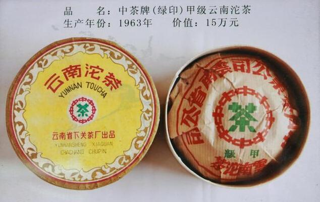 250克普洱茶价值60万,下关茶厂还有哪些经典普洱茶?
