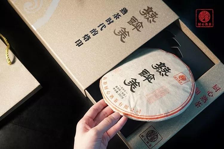 """厨心普洱熟茶推荐五一小长假,带上""""厨心熟茶"""",来一场说走就走的旅行!"""