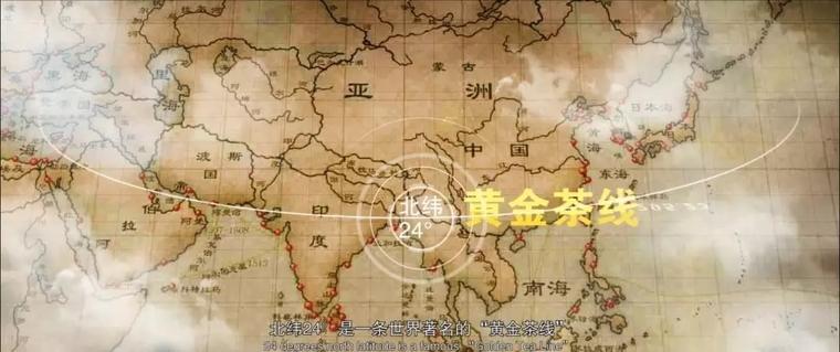 龙润茶昌宁号,独一无二的好茶基因