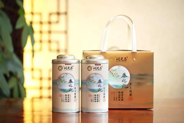 新品上市让茶香在舌尖绽放,701春之元手工沱甜蜜来袭