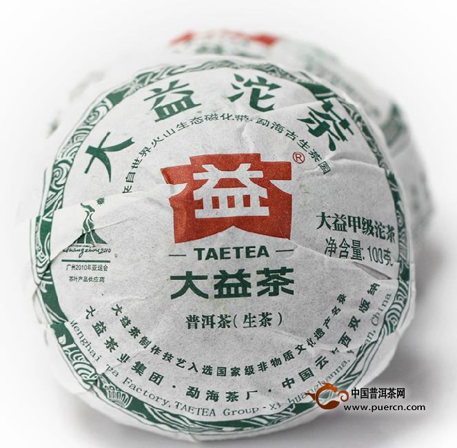 大益勐海茶厂甲级沱茶生茶