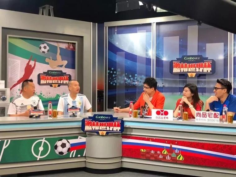 锁定珠江台|《激情世界杯》栏目,一起来畅聊世界杯!