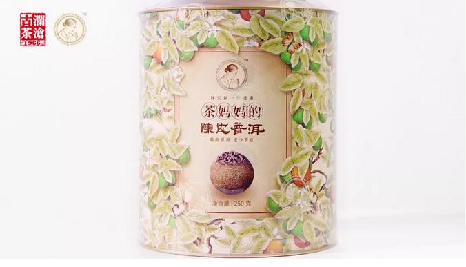 茶妈妈陈皮普洱,你想了解的核心优势都在这里。