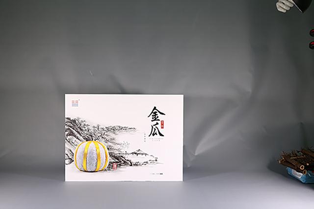 蒙顿2016典藏之作︱金瓜茶膏