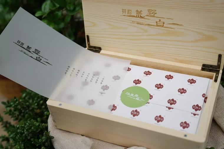 祥源茶业2018年推出的一款白茶标杆产品