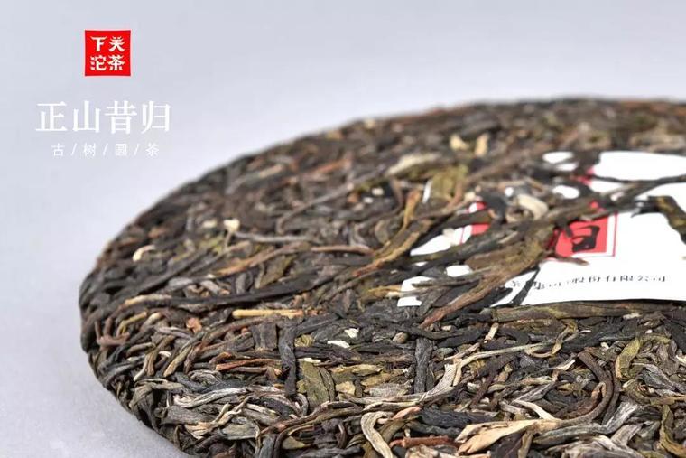 """下关沱茶,   是一位拥有百年好手艺的""""茶师傅"""",   他用昔归古树茶这块""""璞玉"""",   雕琢出这仅有的,弥足珍贵的,   下关独家——""""正山昔归""""。    正山昔归古树圆茶2017年6月出品   下关""""正山昔归"""",   拥有最为纯正的昔归血统,   特质明显,   具有明显而独特的古树茶韵味。    昔归古树茶   头顶大雪山,脚踏澜沧江。昔归古树茶在天地之间吐纳,在山河之间浸润"""