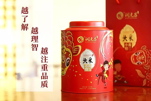 与时代一起进步,2018润元昌小青柑整体市场美誉提升!