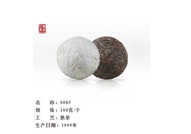 古茶美丨9985沱:意外的神来之笔(二)