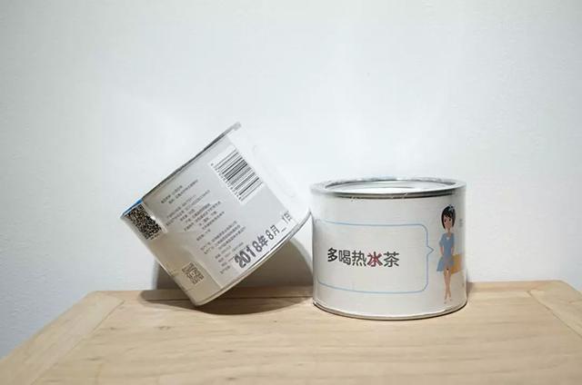 巅茶小活——四种口味·自由搭配!