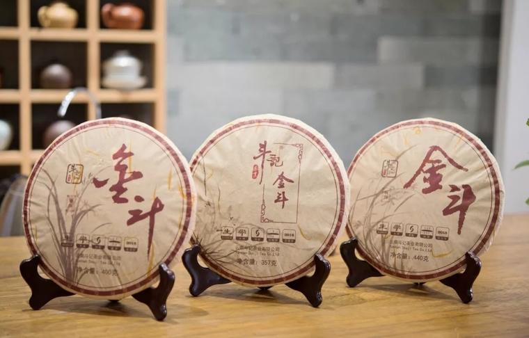 1801金斗紧饼、铁饼普洱茶的密度验证法!