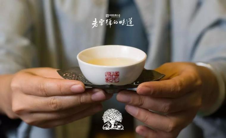 福元昌全国茶友培养计划