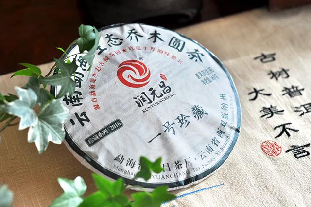 想要快速形成普洱生茶品鉴能力,带你入门的那一款很重要!