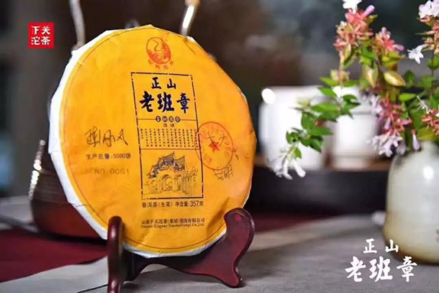 """【茶会集锦】""""时光清浅·静享茗香""""下关沱茶中秋茶会——第十九波图片"""