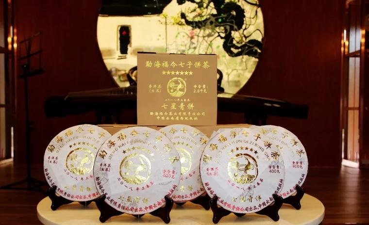 【七星青饼】预告:我和你之间只差一盏茶的距离