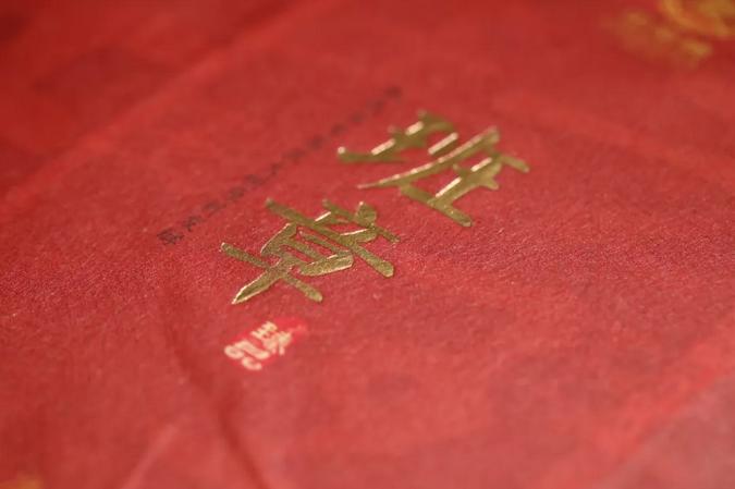 国饮中茶国茶品质媒体观察:中茶牌班章普洱茶(熟茶)的江湖事