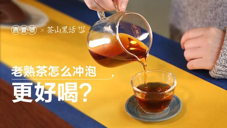 普洱茶还有多少你不知道的秘密?茶山黑话10月合集